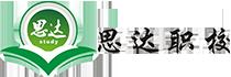 苏州市吴江区思达职业培训学校